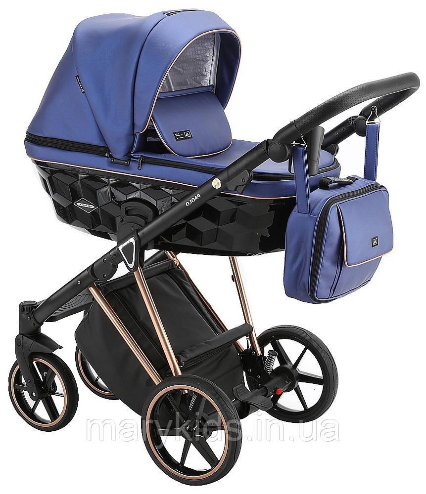 Детская универсальная коляска 2 в 1 Adamex Paolo SM-505