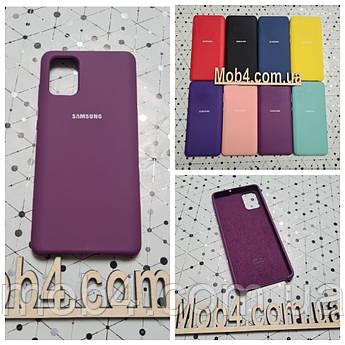Брендовий чохол накладка Silicone Cover для Samsung (Самсунг) А71