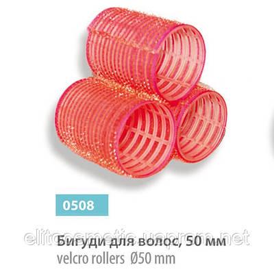Бигуди – липучки SPL, 50 мм (4 шт.)
