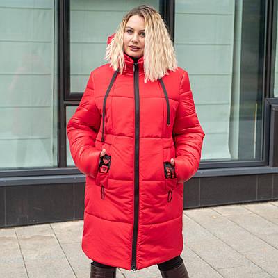 Зимняя женская куртка  удлиненная  44-54 красный