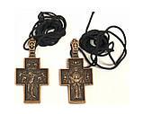 Хрест нательн. метал (зол. бронз.), фото 3