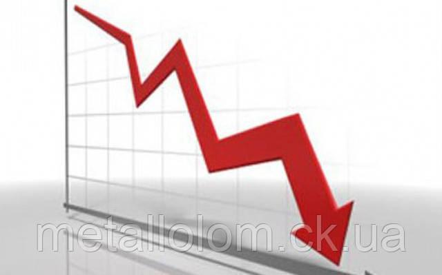 Внимание с 11.11.2015 ожидается падение цены на черный металлолом.