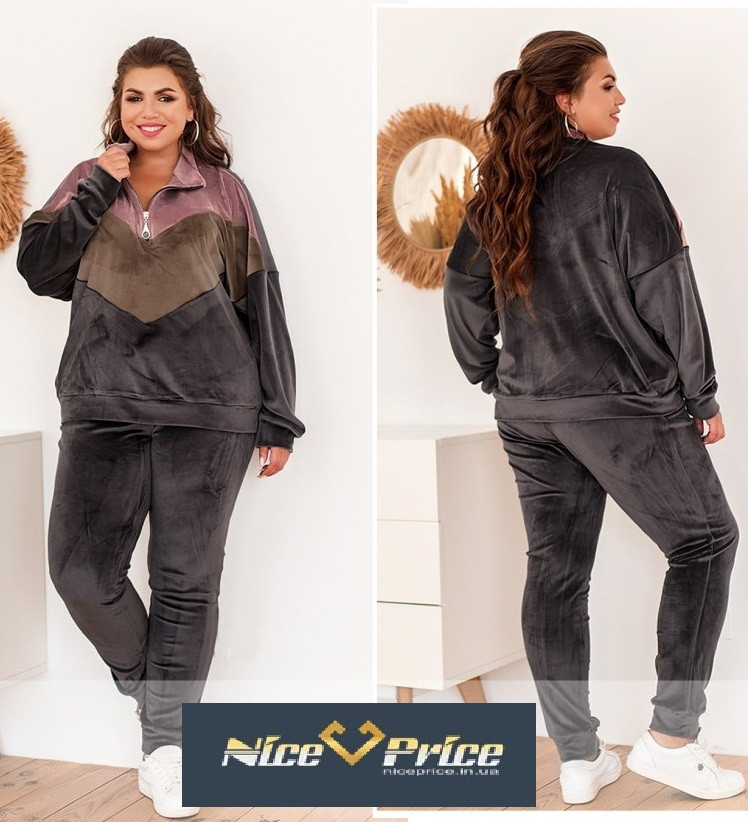 Женский велюровый спортивный костюм, качество 100% 50-52,54-56,58-60, 62-64