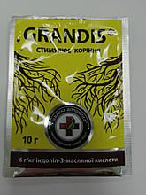 Укорінювач Grandis 10г