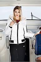 Куртка женская Freever белая