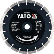 Диск отрезной алмазный камню и бетону для мокрой и сухой резки 230 X 2.2 X 10 X 22.2 мм YATO YT-59965 (Польша)