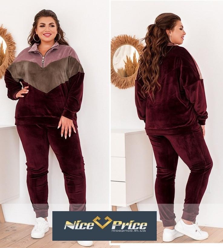 Женский велюровый бордовый костюм, качество 100% 50-52,54-56,58-60, 62-64
