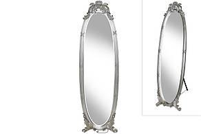 Зеркало напольное Люси 168см, цвет - серебро (MR7-503)