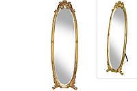 Зеркало напольное Люси 168см, цвет - золото (MR7-504)