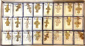 Крест металический нательный (набор 24 шт.) №4 СО