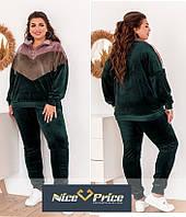 Велюровый спортивный костюм,зеленый качество 100% 50-52,54-56,58-60, 62-64, фото 1