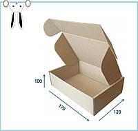 Крафт коробка картонна 170x120x100 самозбірна коричнева для пакування подарунків товарів одягу (10 шт/уп)