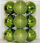 Куля новорічна зелена мікс D 8 см (80мм), фото 2