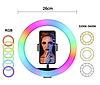 Селфи-кольцо 26 см RGB с мульти регулировкой света, управлением от USB и креплением под штатив и телефон, фото 6