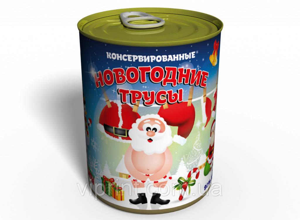Консервированные Новогодние Трусы  Мужские Новогодние Трусы р.M-XXL Одна шт.