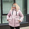 Пуховики жіночі зимние  больших размеров 50-58 сиреневый, фото 7