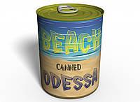 Консервированный Пляж Одессы (Англ.) Морской Сувенир, фото 1