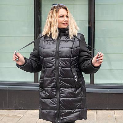 Пуховики зимние женские  модные  46-56 черный
