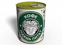 Кофе Идешь Пить? Политический Подарок Кофе Арабика 100% и Конфета, фото 1