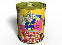 Консервированные Носочки Заботливой Бабушки Женские Носки р.36-40 Одна Пара, фото 1