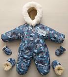 Зимний комбинезон конверт для новорожденного! Новинка!! ХИТ СЕЗОНА!, фото 6