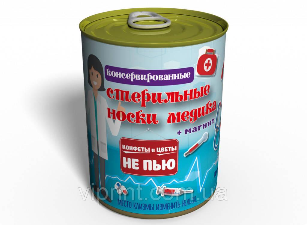 Консервированные Стерильные Носки Медика  Женские Хлопковые Носки р. 36-40, одна пара.