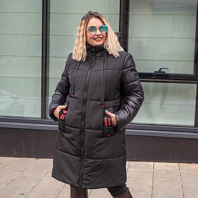 Женская зимняя куртка парка модная  44-54 черный