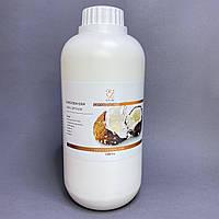Кокосове масло рафинированое Elit-Lab 1000 мл