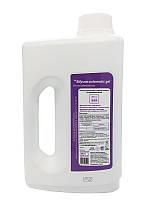 Белизна посуда автомат (моющее средство) гель - концентрированное средство для мытья посуды, 2,5 л
