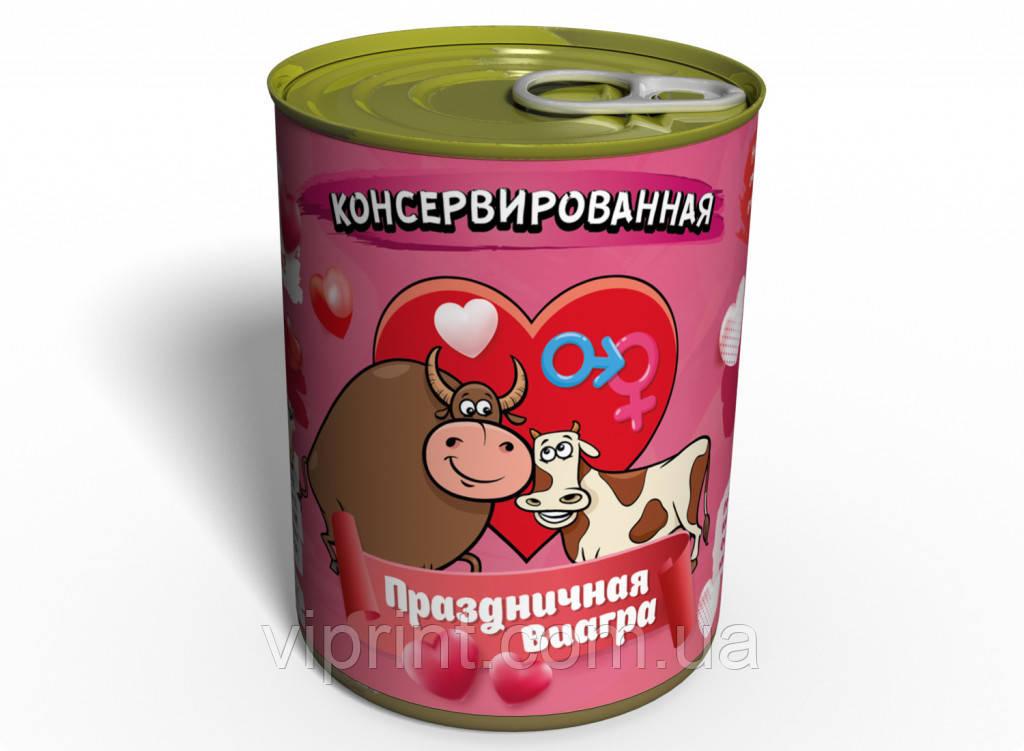 Консервированная Праздничная Виагра - Вкусный Подарок Для Любимого Мужчины