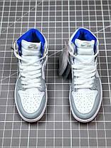 "Кроссовки Nike Air Jordan 1 High Zoom R2T ""Белые/Серые"", фото 3"