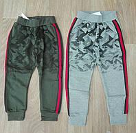 Спортивні штани з начосом для хлопчиків Cross Fire, 4-12 років. Артикул: 0313