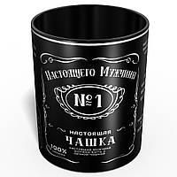 Чашка настоящего мужчины Джек Дэниелс, фото 1