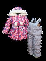Красивый зимний костюм для девочки, 80, 86, 92, 98