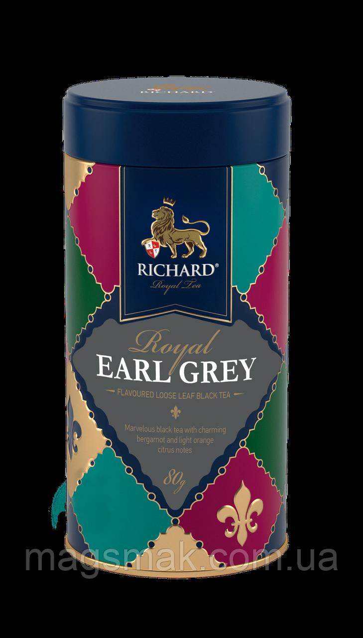 Чай Richard Royal Earl Grey, ж/б, листовой, 80 г