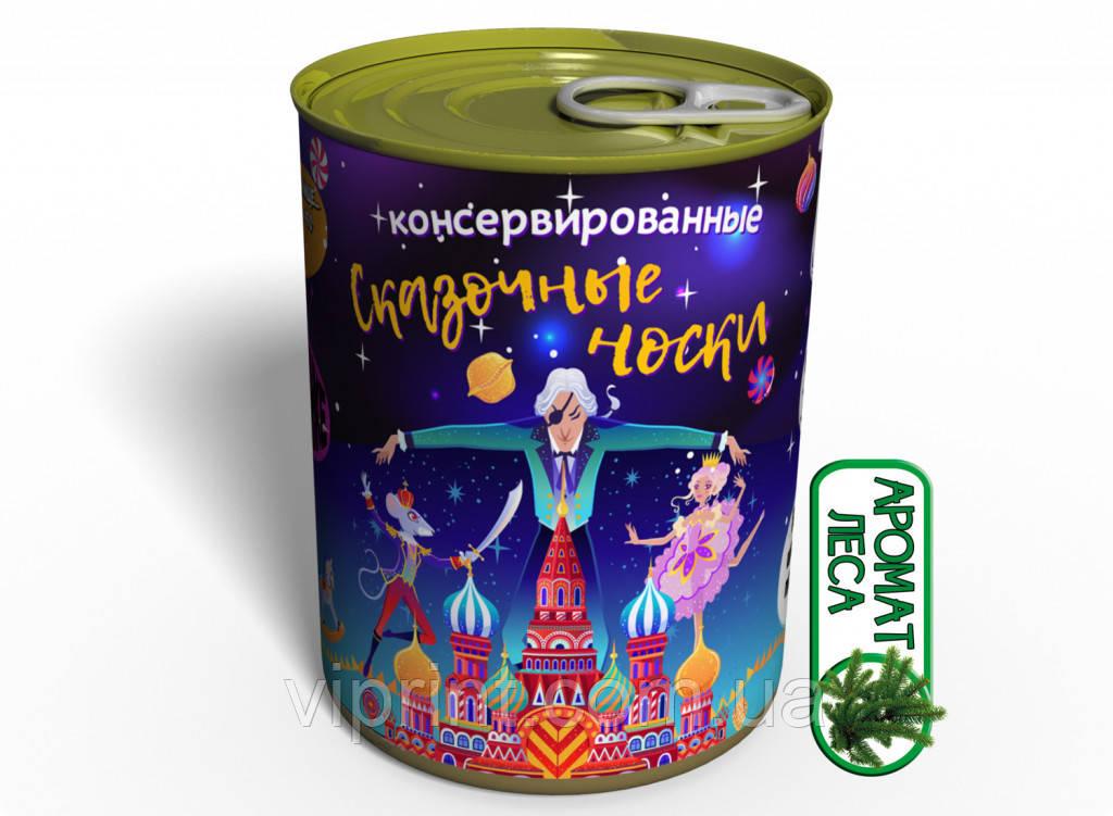Консервированные Сказочные Носки - Чудесный Подарок На Зимние Праздники