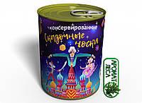 Консервированные Сказочные Носки - Чудесный Подарок На Зимние Праздники, фото 1