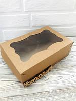 Коробка крафт х/э с окошком 250*170*80 мм самосборная,  для подарка, сладостей, косметики