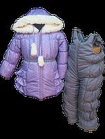 Сиреневы зимний костюм для девочки. 80, 98