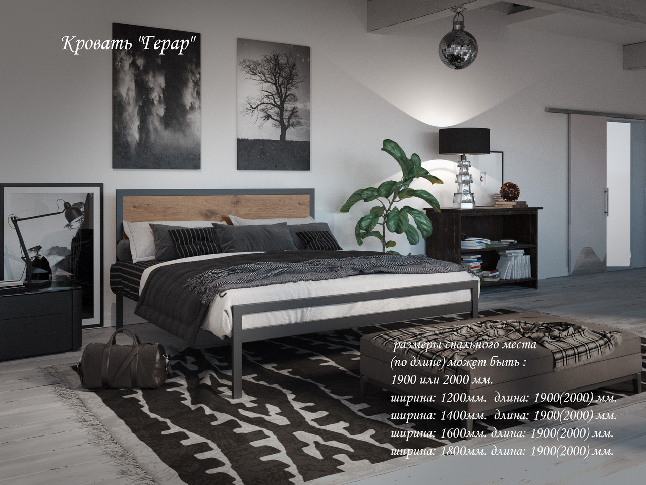 """Кровать """"Герар"""" от фабрики Тенеро"""