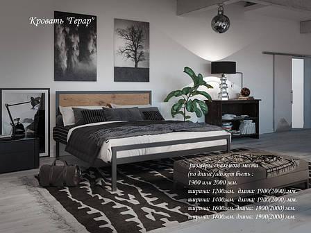 """Кровать """"Герар"""" от фабрики Тенеро, фото 2"""