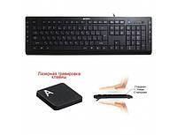Клавиатура A4Tech KD-600 Black USB, КОД: 1901818