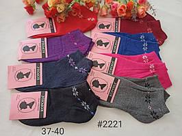 Носки женские короткие махровые