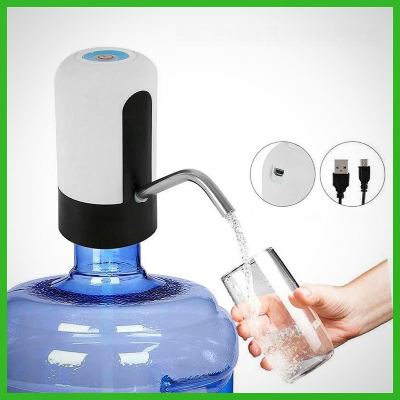 Электро помпа для бутилированной воды Water Dispenser EL-1014