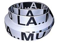 "Лампасная лента, тесьма лампасная 4 см ""LA MU"""