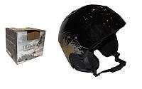 Шлем горнолыжный MS-2947-S (ABS, p-p S, черно-золотой)