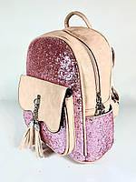 Рожевий рюкзачек з карманом