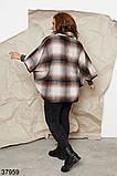 Женское кашемировое пальто-пончо в клетку р. 48-52, 54-58, фото 3