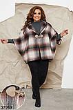 Женское кашемировое пальто-пончо в клетку р. 48-52, 54-58, фото 4