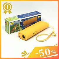 Ультразвуковой отпугиватель собак c фонариком,функцией тренировки AD-100.Отпугиватель животных.Защита от собак